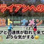 【Tennis/ダブルス】草トー/ブライアンへの道〜2位トーナメント1回戦〜【MSKテニス】(平行陣を意識)34
