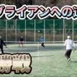 【Tennis/ダブルス】草トー/ブライアンへの道〜2位トーナメント決勝戦【MSKテニス】平行陣を意識する35
