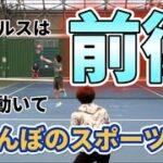 【Tennis/ダブルス】ダブルスは前衛が動いてなんぼのスポーツや【MSKテニス】36
