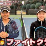 【テニスの拳ファイトクラブ】強くそして美しい!華麗なる女子シングルス!澤柳璃子 vs 荒川晴菜
