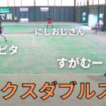 【テニス】ミックスダブルス にしおじさん/なで肩vs服ピタ/すがむー!!