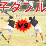 【テニス】男子ダブルス にしおじさん/梅フルvsロングビーチ/服ピタ!!