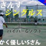 【テニス/シングルス】市民大会45歳以上男子シングルス優勝経験者とシングルス1試合目【TENNIS】
