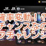5/26 皇帝チャレンジ!!(アルティメットテニス)ultimate tennis テニスゲーム