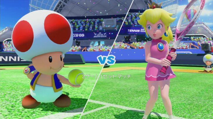 698UP【 MARIO TENNIS】(1) クラシック テニス