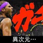 【テニス】ナダルが異次元だと分かるシーン7選