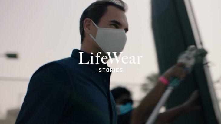 LifeWear: Made for All – ロジャー・フェデラー インタビュー
