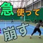 【テニス/ダブルス】緩急を織り交ぜて、相手を惑わす【MSK】