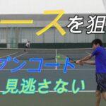 【シングルス】エースをねらえ!【MSK・テニス】