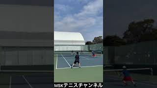 【MSK】クロスラリーからの締めのドライブボレー【テニス/ダブルス】#Shorts