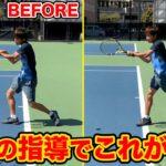 【テニス/TENNIS】現役プロの指導で大学生のバックハンドが劇的変化!