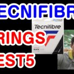【TENNIS/テニス】TECNIFIBRE STRINGS BEST5