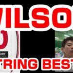 【TENNIS/テニス】WILSON STRINGS BEST5