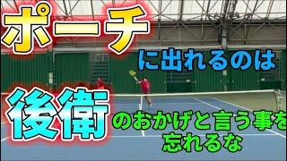 【Tennis/ダブルス】ポーチに出れるのは後衛のおかけと言う事を忘れるな【MSKテニス】40