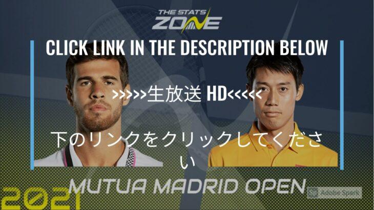【ライブ配信】 錦織圭 VS カレン・ハチャノフ 「ATPマドリード オープン2021」 のテレビ放送・インターネットライブ中継