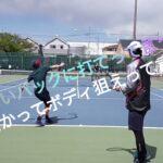 【Y's Tennis テニススクール】バック狙いって言ったじゃん!