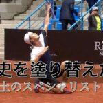 【テニス戦術】安定感抜群!ダニエル太郎の優勝から学ぶ,クレーコートの戦い方