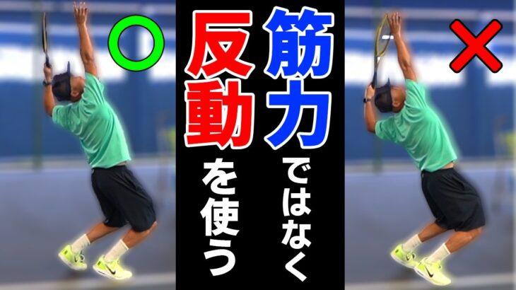 【テニス】初級→中級 女性からジュニア選手までスピンサーブを習得する方法を伝授