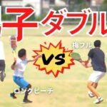 【テニス】男子ダブルス にしおじさん/ロングビーチvs梅フル/服ピタ!!