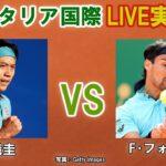 【錦織圭 vs F・フォニーニ】BNLイタリア国際 LIVE実況・副音声[Kei Nishikori vs Fabio Fognini]
