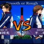 手塚 vs 不二【テニスの王子様 最強チームを結成せよ!】 Tezuka vs Fuji : The Prince of Tennis