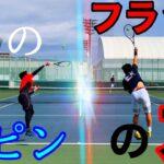 【テニス/シングルス】必見!社会人テニスのリアル、技vs力で魅せる【MSK】