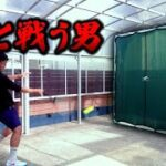 【テニス】壁vsオレ【tennis】#shorts