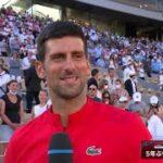 ノバク・ジョコビッチ インタビュー(決勝後オンコート)/全仏オープンテニス2021【WOWOW】