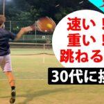 【テニス/シングルス】出る市民大会ほぼ全てで優勝争いする30代と対決!2021年5月下旬1試合目/2試合【TENNIS】
