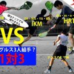 【テニス/シングルス】上手な30代とダブルス練習の合間にシングルス練習!【TENNIS】