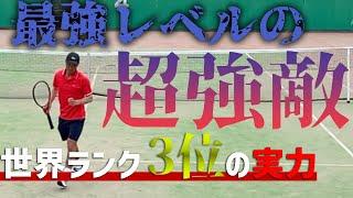 【ベテラン世界最高3位】松戸市民大会シングルス3rdラウンド 市民大会最強クラスの実力者との対決!!【テニス】