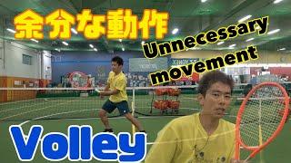 テニス上達のためのボレーの基本5つ(無駄をなくす)5 basics of volley for improving tennis (eliminate waste)