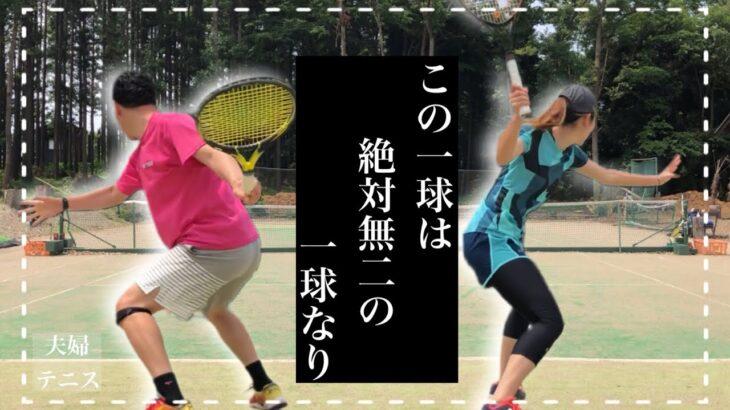 【テニス】ラリー練習!打球音、ASMR!〜テニスがやりたくなる音〜