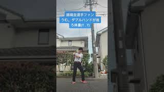 #錦織圭 Fan #テニス   #Tennis #富士市 #比奈 2816の #土地 #売却