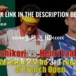 LIVE@錦織圭 vs ヘンリー・ラクソネン 生放送
