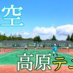 【テニス/ダブルス】でーちゃんダブルス試合に出てみた、ダイジェスト【MSK】