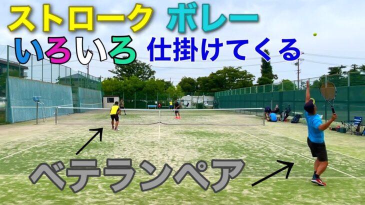 【テニス/ダブルス】でーちゃんダブルス、ベテランペアとの対戦!【MSK】