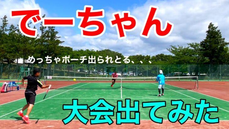 【テニス/ダブルス】テニスコーチっぽい戦い方で試合を進めてみた【MSK】