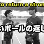 【TENNIS/テニス】カウンターショット/Counter shot