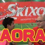 """テニス上達アイテム「ザオラル」Tennis improvement item """"Zaoral"""""""