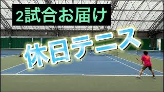 【Tennis/ダブルス】休日テニス🎾〈2試合お届け〉【MSKテニス】43