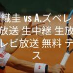 『テニス』【WATCHING】【🔴】ハレオープン2021 テニス 生放送 生中継 生放送 テレビ放送 無料