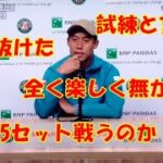 #nishikori【全仏オープン!錦織圭・記者会見!】