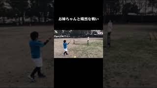 お姉ちゃんとのテニス対決 #テニス #練習動画 #こども #tennis #負けられない戦い