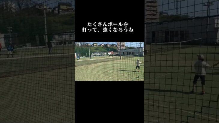 友達に内緒で秘密特訓 #テニス #練習動画 #tennis #子供のいる暮らし #ライバルがいるって最高だ