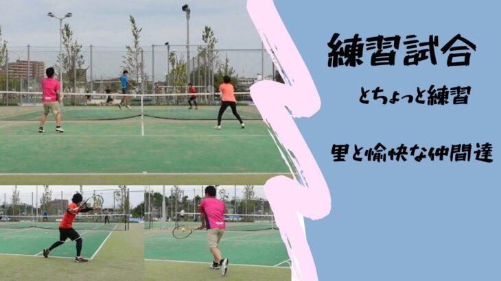 【テニス(tennis)】ダブルス練習&練習動画