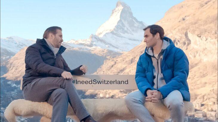 ロジャー・フェデラーがスイス観光大使に就任