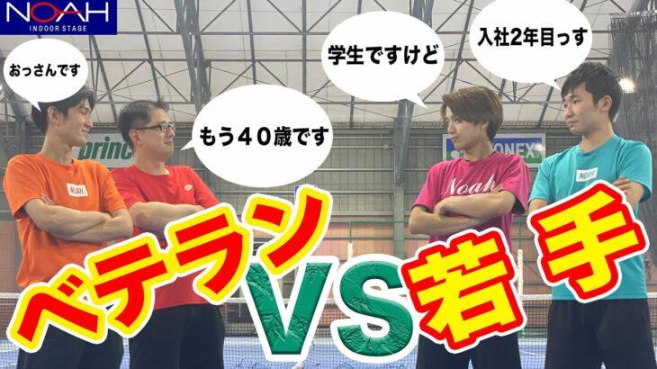【テニス就活ノア】大学生アルバイトコーチがノアで成長する!