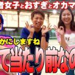 【テニス】初中級女子vsおすぎ!まさゑより必勝命令!経験者の意地で若い女子に圧勝せよ!【頂道#31】【Tennis】