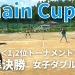 【テニス】1,2位トーナメント 準決勝<女子ダブルス>すがむー/ピーチペア!!